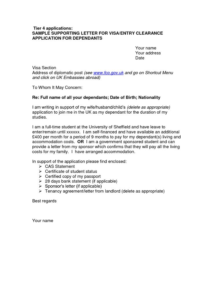 Business school application cover letter