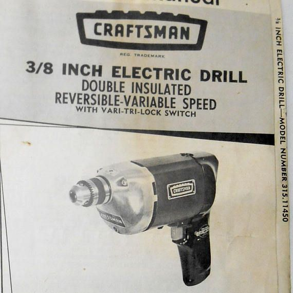 Craftsman power tools owners manuals