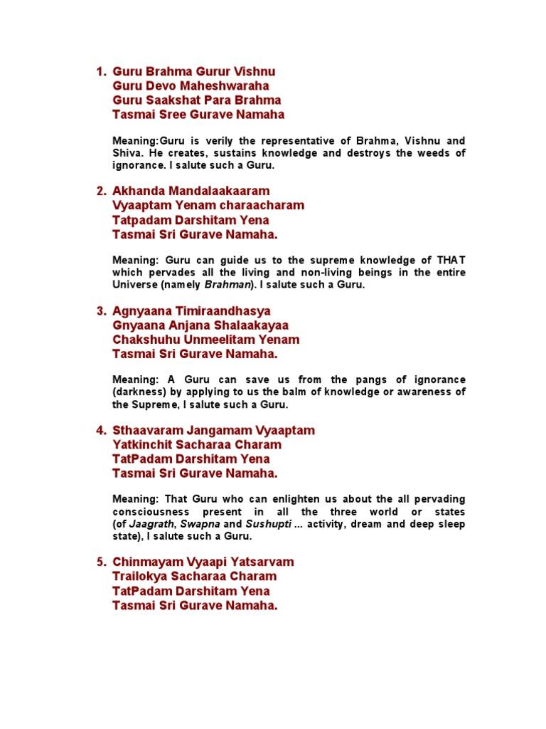 Chanakya sloka in english pdf