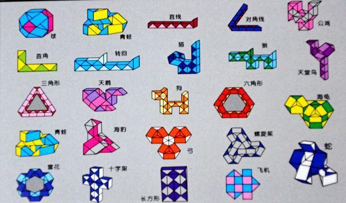 magic snake puzzle instructions
