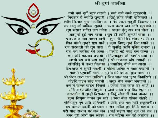 Shree ganesh chalisa in hindi pdf download